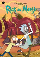 Осквонченный журнал стикеров Рик и Морти