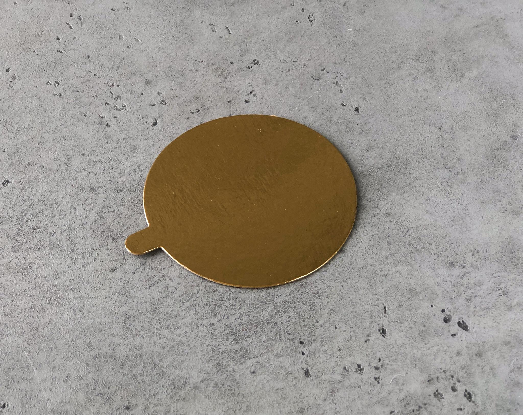 Подложка золотая для пирожных 10 см, 0,8 мм
