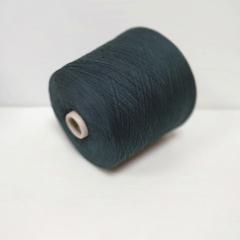 Iafil, Whirl, Хлопок 100%, Кипарисовый (темный холодный зеленый), мерсеризованный, газоопальный, 3/100, 3330 м в 100 г
