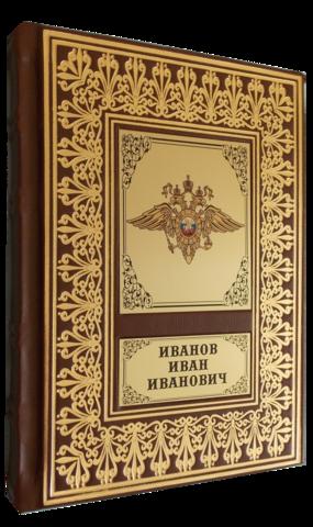 Ежедневник МВД России