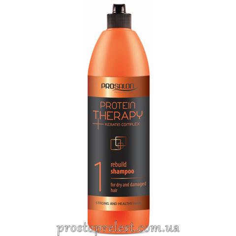 Prosalon Protein Therapy Rebuild Shampoo - Безсульфатний шампунь з протеїнами для волосся