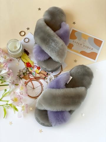 Меховые тапочки дымчатого цвета с перекрестными шлейками контрастными (дымчатый+сиреневый)