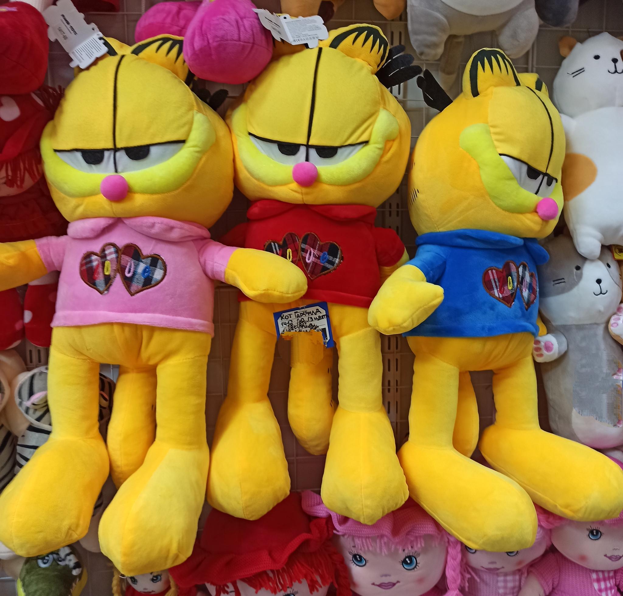 Коты Гарфилды 60 см 3 шт