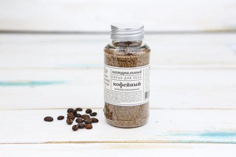 Скраб для тела антицеллюлитный Кофе