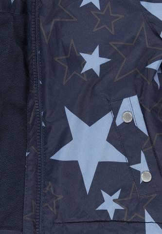 Зимний комплект Ticket to Heaven Klas для мальчика синий со звездами