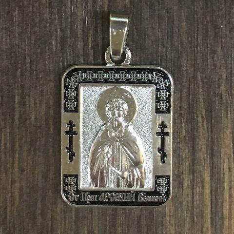 Нательная именная икона святой Арсений с серебрением кулон с молитвой