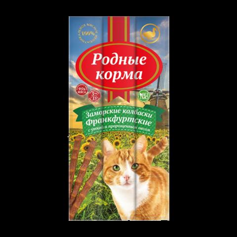 Родные корма Лакомство для кошек Заморские колбаски Франкфуртские с уткой и пророщенным овсом