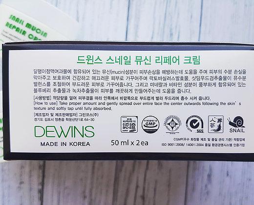 Крем для регенерации кожи с муцином улитки DEWINS SNAIL MUCIN REPAIR CREAM (1 шт)