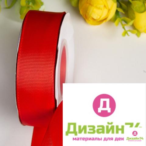 Лента репсовая 2,5см (красный №250)