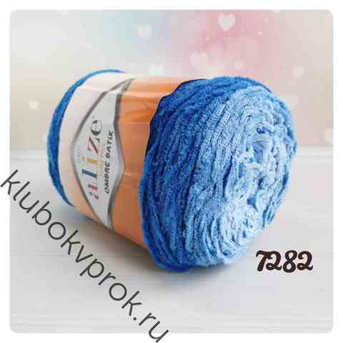 ALIZE SOFTY PLUS OMBRE BATIK 7282, Синий