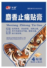 Пластырь тигровый с мускусом JS Shexiang (Китай)