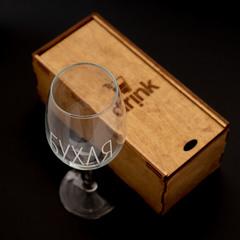 Бокал для вина «БУХЛЯ», 630 мл, фото 4