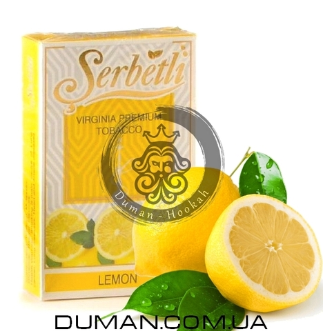 Табак Serbetli Lemon (Щербетли Лимон)