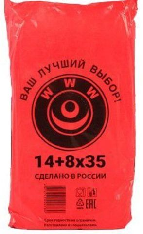 Пакет фасовочный, ПНД 14+8x35 (7) В пластах WWW красная (арт 70044)