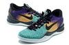 Nike Kobe 8 System 'Easter'