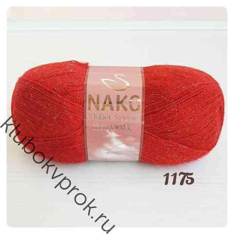NAKO MOHAIR SPECIAL ROMANTIK 01175, Темный красный