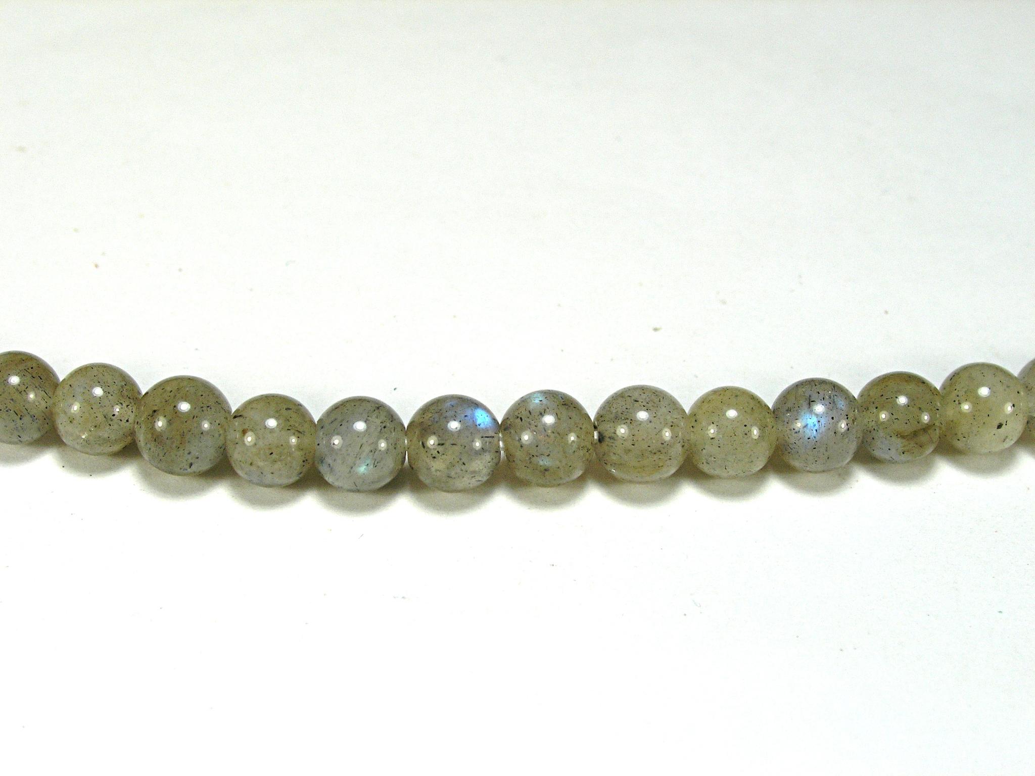 Бусина из лабрадора (спектролита), шар гладкий 6мм