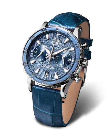 Часы наручные Восток Европа Ундина (Undinė) VK64/515A526