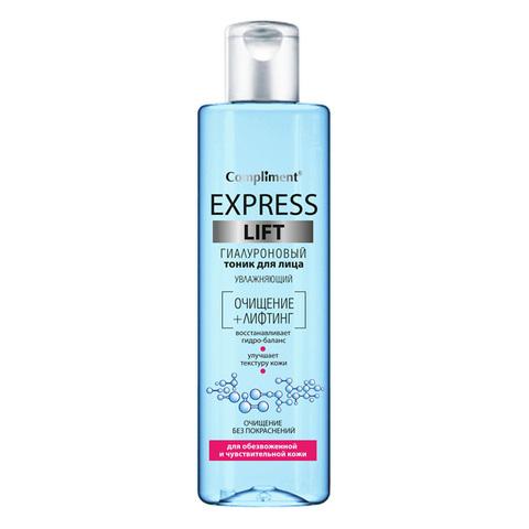 Compliment Express Lift Гиалуроновый тоник для лица увлажняющий
