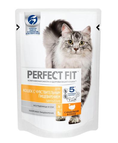 Perfect Fit Sensitive пауч для кошек с чувствительным пищеварением (индейка в соусе) 85 г
