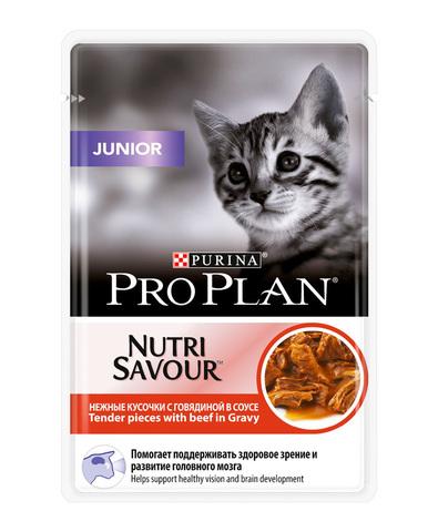 Pro Plan пауч для котят (говядина) 85 г