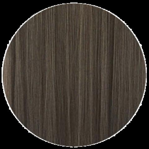 Lebel Materia Grey MT-7 (блондин металлик) - Перманентная краска для седых волос