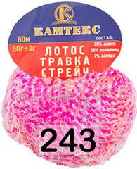 лотос-травка-стрейч-243-фукс