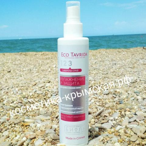 Сыворотка-спрей «Мультивитаминная» для сухих и ломких волос™Эко Таврида