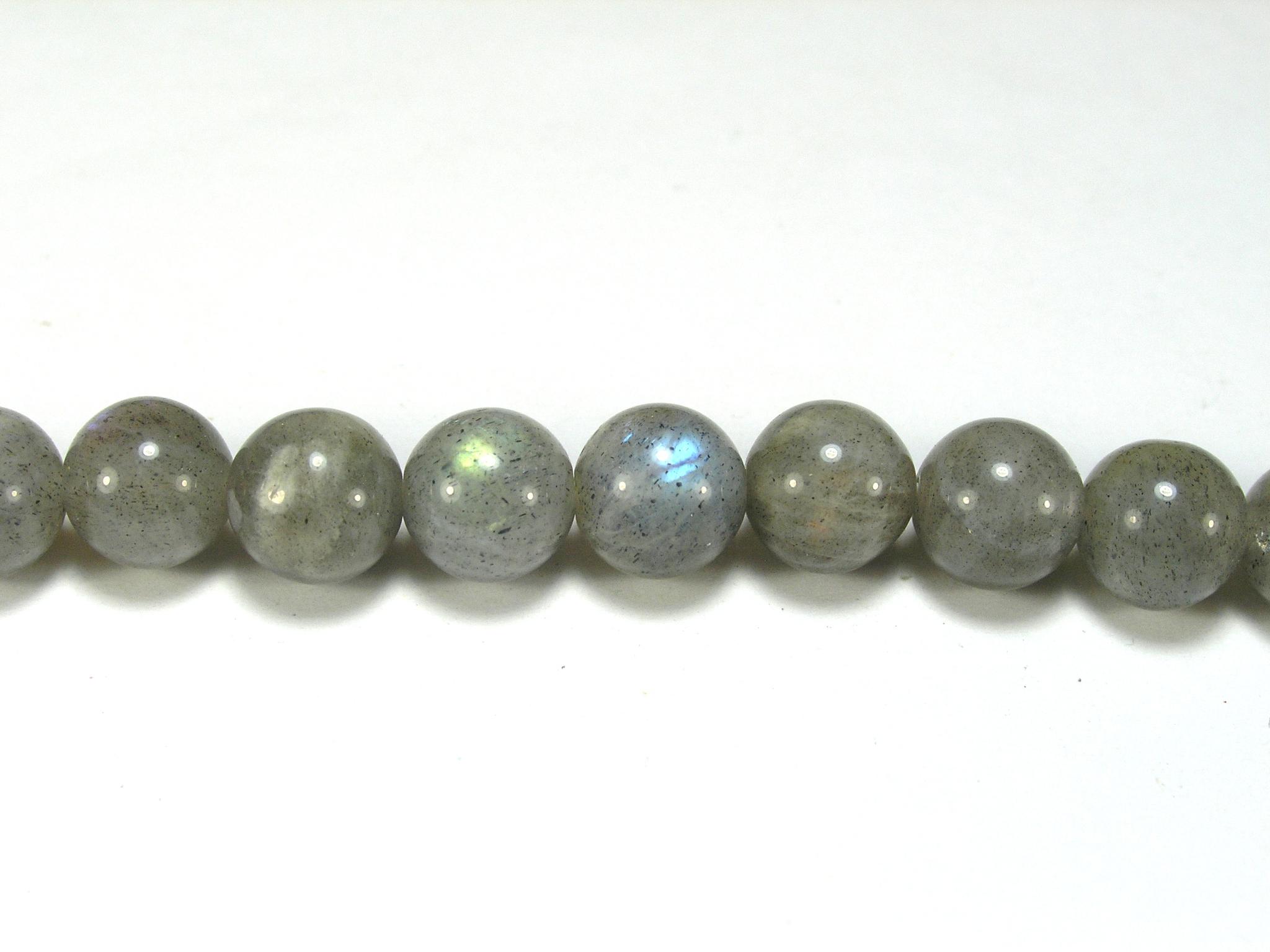Бусина из лабрадора (спектролита), шар гладкий 8мм
