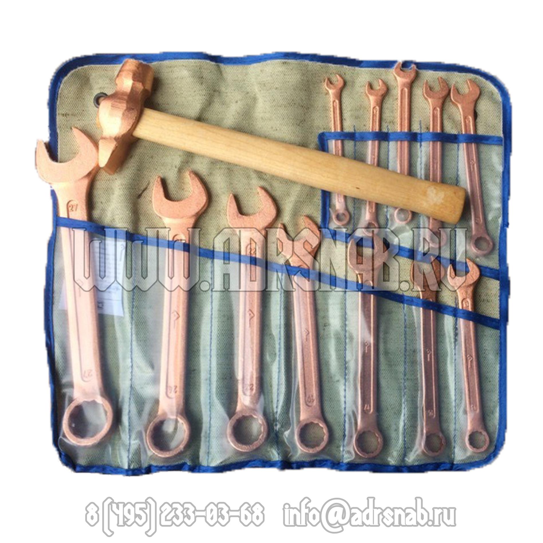 Набор искробезопасных инструментов (омеднённые)