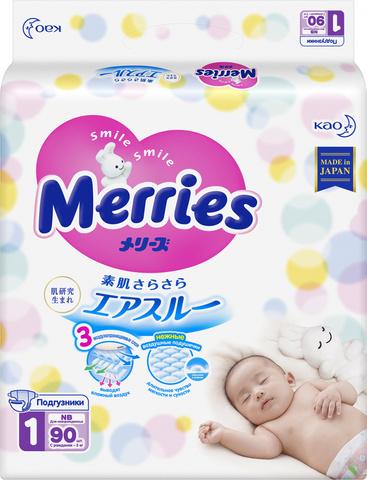 Подгузники Merries, до 5 кг (NB)