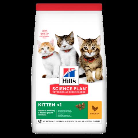 Hills SP Kitten кошенят, вагітних і годуючих кішок з тунцем