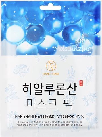 HANIxHANI Тканевая маска для лица с гиалуроновой кислотой Hyaluronic Mask Pack 10шт*25 мл