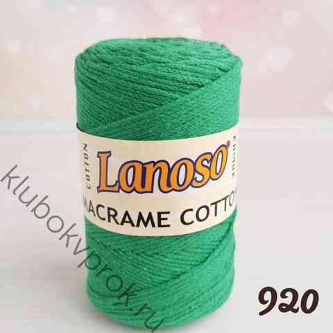 LANOSO MACRAME COTTON 920, Зеленый
