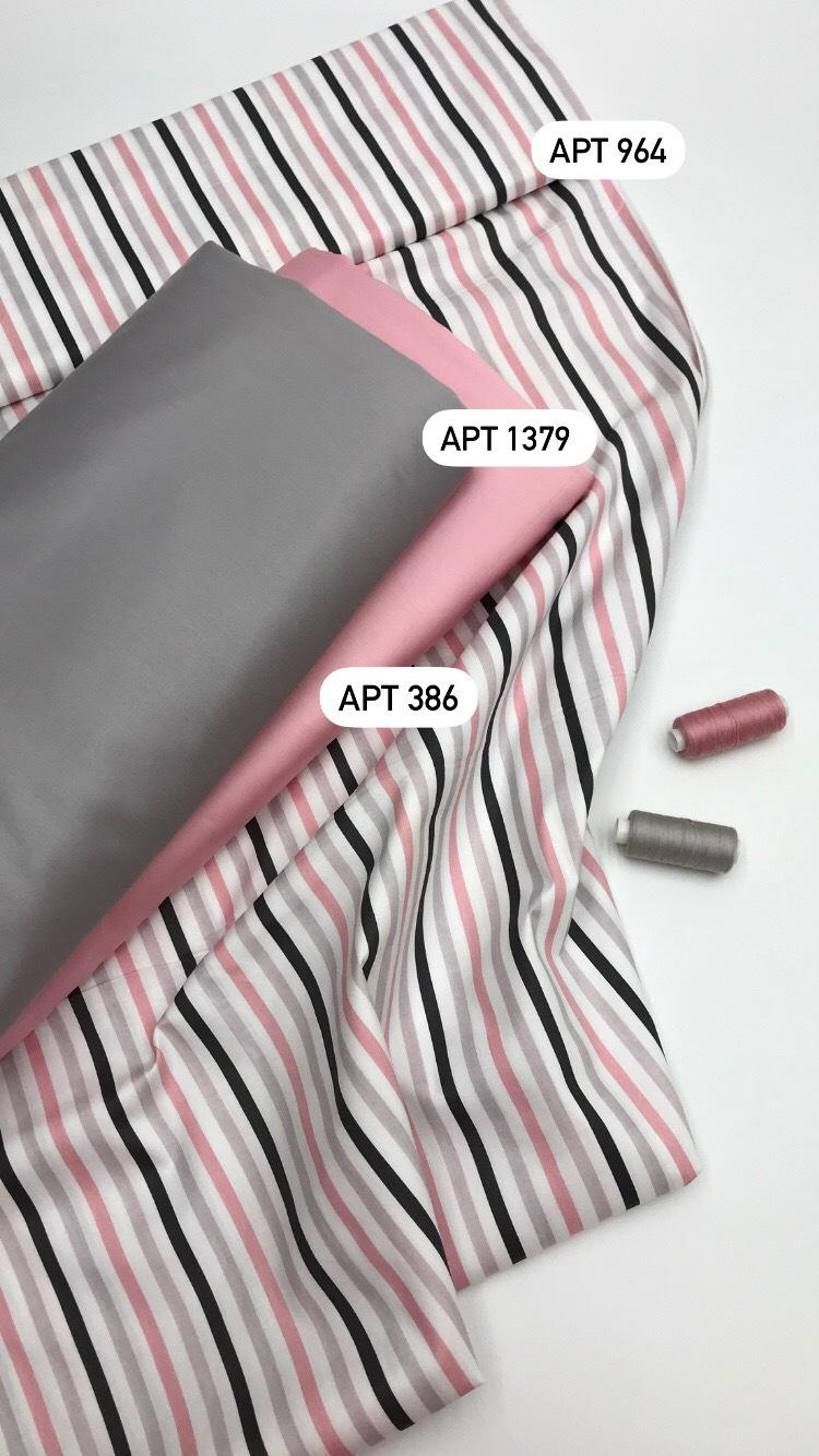 Розово-серая подборка