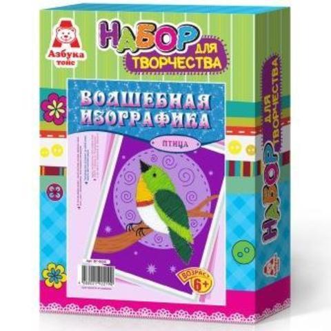 Волшебная изографика ПТИЦА/ВГ-0005