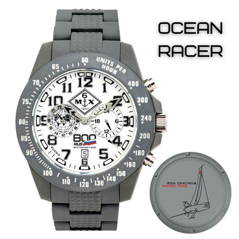 Часы OCEAN RACER серые