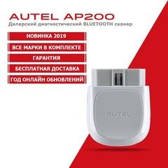 Autel MaxiAP AP200