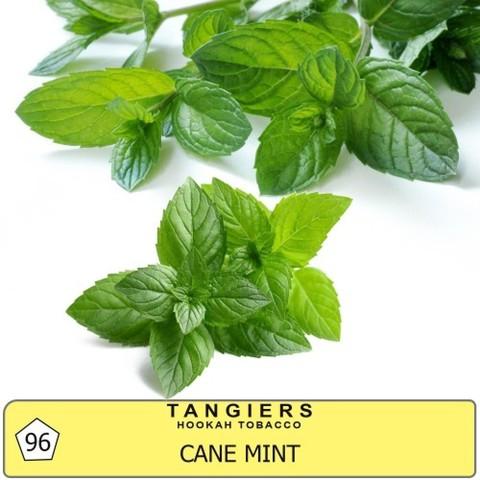 Табак Tangiers | На вес