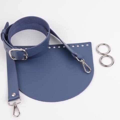"""Комплект для сумки """"Синий"""""""