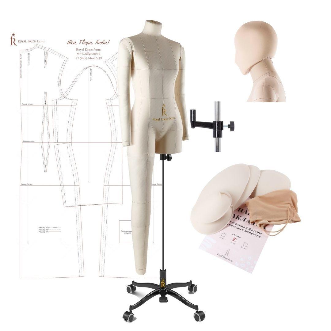 Манекен портновский Моника, комплект Про, размер 44,  цвет бежевый, в комплекте накладки, руки, нога и голова