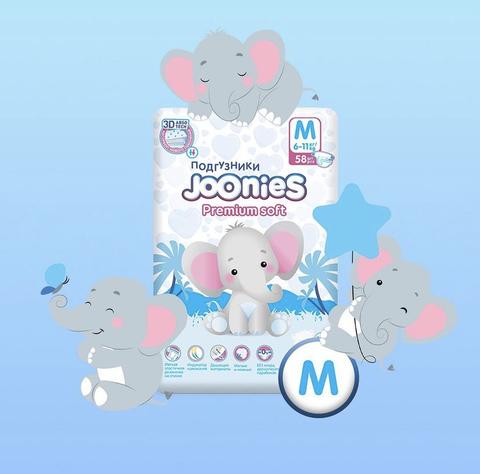 Подгузники JOONIES PREMIUM SOFT, 6-11 кг (M) Новые