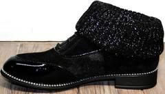 Женские туфли похожие на мужские Kluchini 5161 k255 Black