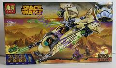 Звездные Войны 10377 Звездолет Вуки 569 дет Конструктор