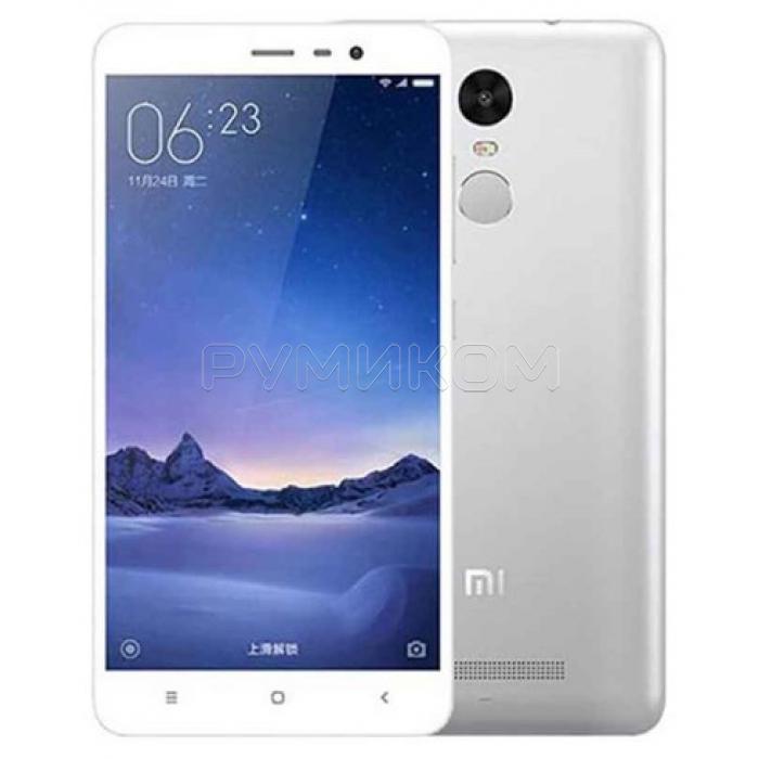 Xiaomi Redmi Note 4 3/32gb Silver silver1.jpg