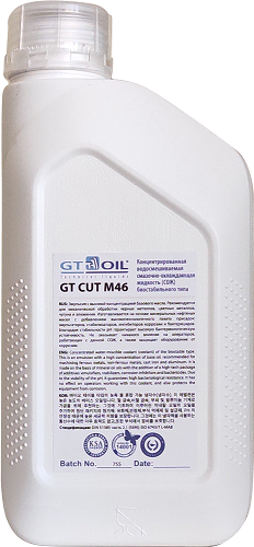 СОЖ СОЖ GT CUT M46 gt_cut_m46_1l.png