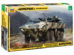Российский БМП «Бумеранг