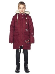 Куртка зимняя КД1113