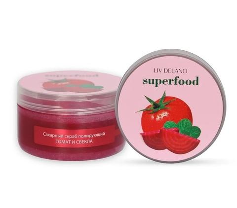 Liv-delano Superfood Скраб сахарный полирующий Томат и свекла 240г