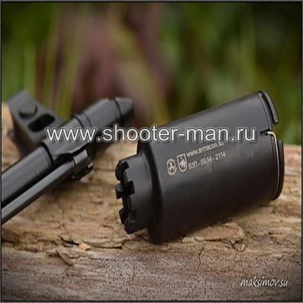 МАСКИРАТОР -1-1